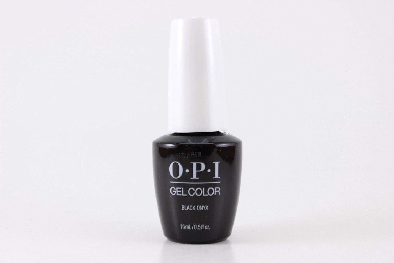 Amazon.com: Black Onyx GEL Nail Polish \