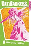 img - for GetBackers Volume 8 (Getbackers (Graphic Novels)) book / textbook / text book