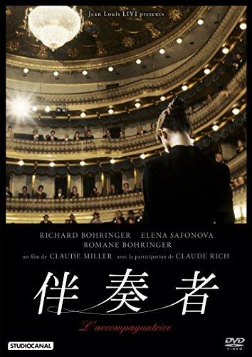 Suites by Claude Mist Rail Coaches [DVD]  ()