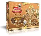 Agra Gud Gajak - 400 gms