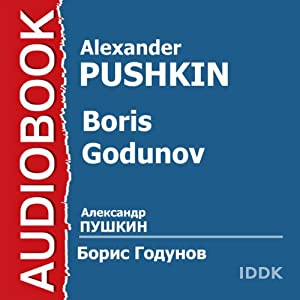 Boris Godunov [Russian Edition] Audiobook