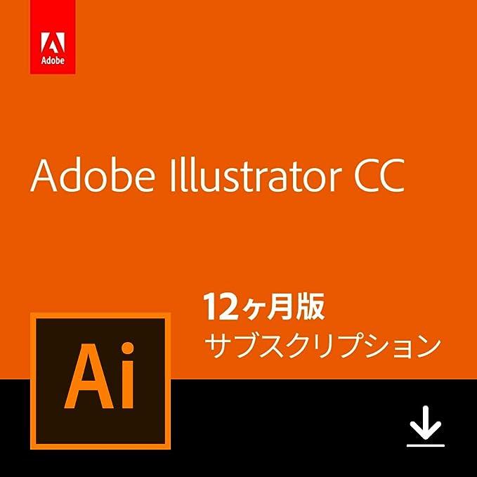 Adobe Illustrator CC|12か月版|Windows/Mac対応|オンラインコード版