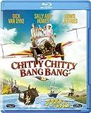 チキ・チキ・バン・バン [Blu-ray]