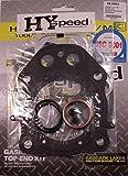 #7: HYspeed Top End Head Gasket Kit Set Honda TRX420 Rancher 420 2007-2008