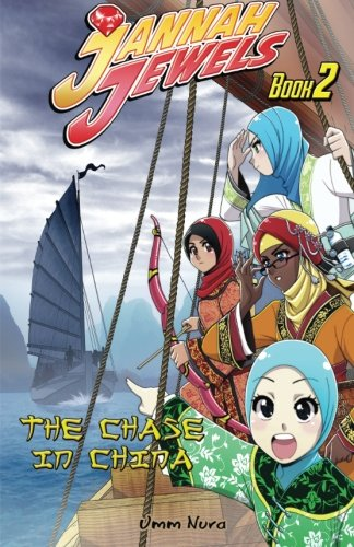Jannah Jewels Book 2: The Chase in China (Volume 2) (China Breeze compare prices)