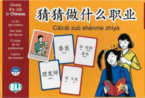 Confuso proiettore bagliore  Buy ELI Language Games: Guess the Job in Chinese Book Online at Low Prices  in India | ELI Language Games: Guess the Job in Chinese Reviews & Ratings -  Amazon.in