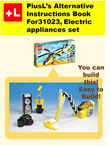 lego appliances - 8