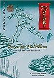 Grass for His Pillow, Lian Hearn, 0142404322
