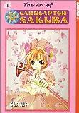 The Art of Cardcaptor Sakura #1