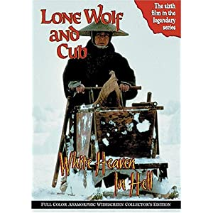 Lone Wolf and Cub - White Heaven in Hell (2004)