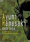 浜崎あゆみDVD-BOX [DVD]