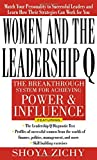 img - for Women and the Leadership Q: Revealing the Four Paths to Influence and Power by Shoya Zichy (2000-08-29) book / textbook / text book