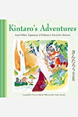 Kintaro's Adventures & Other Japanese Children's Fav Stories (Japanese Children's Favorite Stories) Hardcover