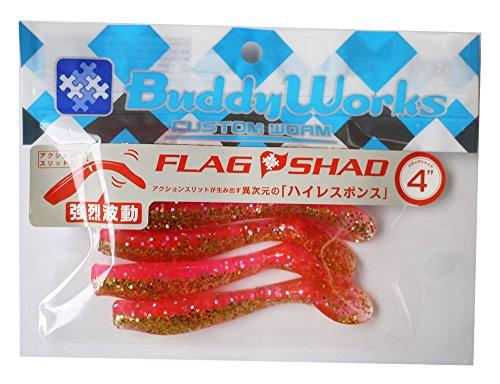 BuddyWorks(バディーワークス) ルアー FLAG SHAD4 (フラグシャッド) APG アピールピンキンの商品画像