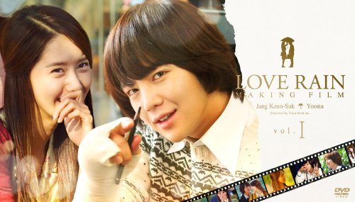 SPECIAL MAKING OF LOVE RAIN VOL 1(2DVD): Amazon ca: CAST