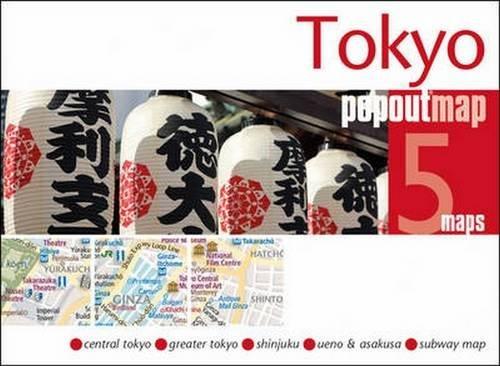 Tokyo PopOut Map (PopOut Maps) (Tokyo Pocket)