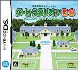 Derby Stallion DS [Japan Import]