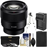 Sony Alpha E-Mount FE 85mm f/1.8 Lens with NP-FW50 Battery & Charger + Tripod + 3 Filters + Kit