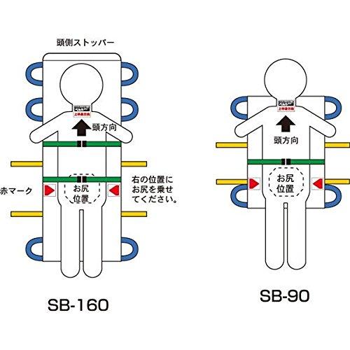 松岡 施設用家具備品 救護担架 (4) SB-90A B07D1LGZT3