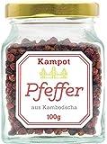 Pepe da Kampot (rosso), 100 grammi di qualità superiore