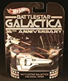 Hot Wheels Retro Battlestar Galactica 35th Anniversary 1:64 Die Cast Vehicle Colonial Viper
