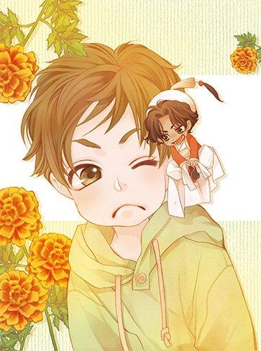 桜の花の紅茶王子 9 (花とゆめコミックス)