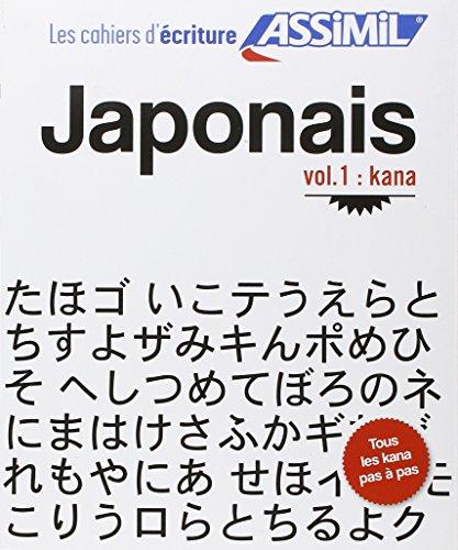 Les cahiers d'ecriture : Japonais volume 1 : kana (Japanese Edition)