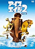 Animation - Ice Age: The Meltdown Special Edition [Japan DVD] FXBW-29980