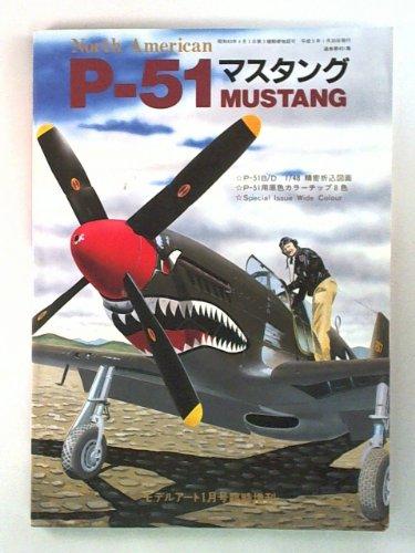 North American P-51 Mustang ( Model Art No. 401)