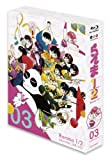 Animation - Ranma 1/2 (TV Anime) Blu-Ray Box 3 (9BDS) [Japan BD] PCXP-60023