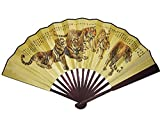 StealStreet SS-MU-FAN113 Five 13 inch Tigers Fan