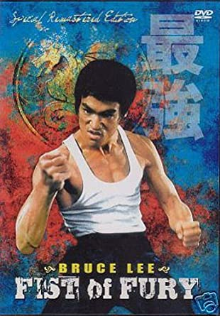 amazon com fist of fury bruce lee, nora miao, james tien Jackie Chan Fist of Fury
