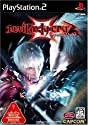 Devil May Cry3 Special Editionの商品画像