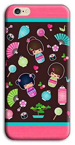 Mixroom - Cover Custodia Case In TPU Silicone Morbida Per Apple Iphone 7 M583 Bimbe Sushi