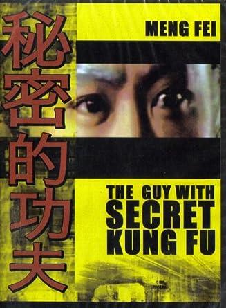 Meng Fei Kung Fu