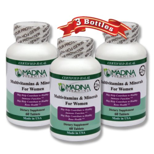 3 X Halal Multi-vitamins & Minerals for Women - Made in USA
