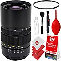 Oshiro 135mm f/2.8 LD UNC AL Telephoto Full Frame Manual Prime Lens + UV for Sony E-Mount a7r, a7s, a7, a6300, a6000, a5100, a5000, a3000, NEX-7, NEX-6, 5T, 5N, 5R and 3N Digital Cameras (EOS-NEX)