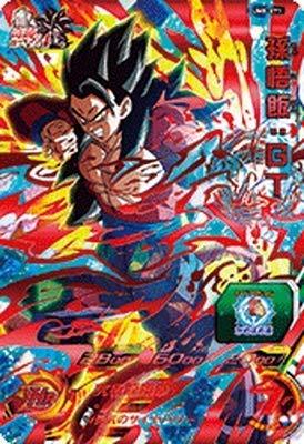 Super Dragon Ball Heroes / UM 8-071 Son Gohan: GT UR