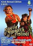 第42回メリー・モナーク・フラ・フェスティバル2005日本語解説版〔ミス・アロハ・フラ編〕 [DVD]