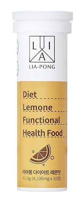 [LIA-PONG] VINEGAR VITAMIN TABLET ( Natural Black Vinegar)-Effervescent Tablet - LEMON (10 Tablets) -No Added Sugar