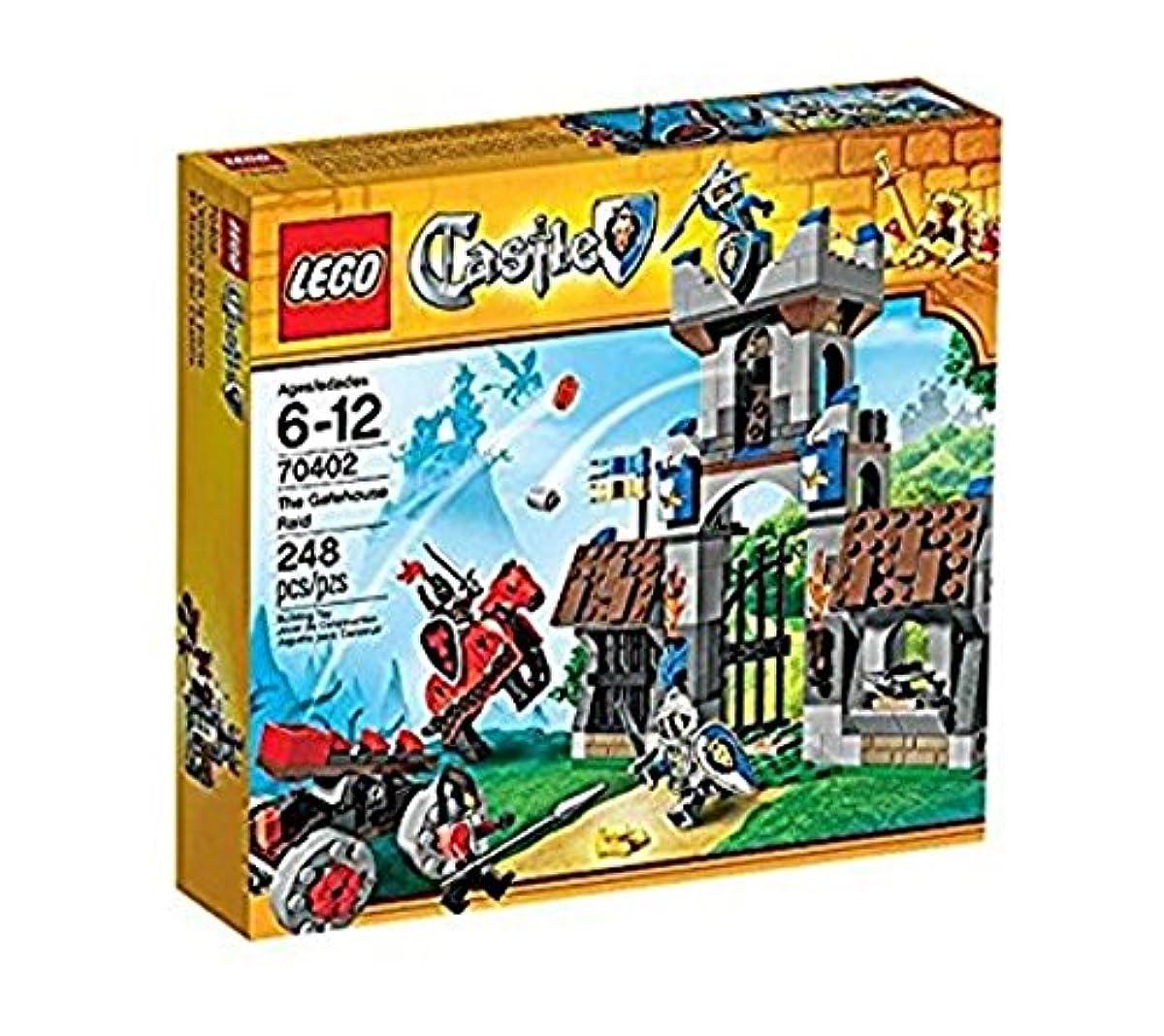 [해외] 레고 (LEGO) 캐슬 게이트 하우스에의 침입 70402