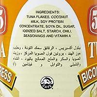 555 Tuna Bicol Express - 155 gm: Amazon com