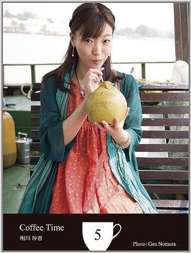 Pda eBooks gratis download Coffee Time 005 Sanae Aikawa Photobook (Japanese Edition) B00HGFHV2C PDF DJVU FB2