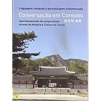 Conversação em Coreano. Aperfeiçoamento da Compreensão Através da História e Cultura da Coreia