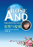 Rose and Nightingale, Zongshun, Zheng, 1936040646