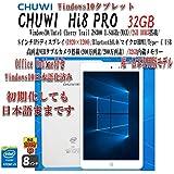 タブレットPC CHUWI Hi8 PRO Windows10 Intel Cherry Trail Z8300 最大1.84GHz クアッドコア DDR3L 2GB/32GB 8インチIPSスクリーン1920×1200ドット/Bluetooth/HDMI/Type- C USB 日本語設定済み Office Online 対応 [並行輸入品]
