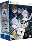 Strike Witches: Shirogane no Tsubasa [Limited Edition] [Japan Import] by CYBER FRONT