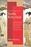 Prints of IsodaKoryusai, Allen Hockley and Koryausai Isoda, 0295983019