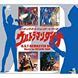 ULTRAMAN DYNA ORIGINAL SOUNDTRACK REMASTER BOX(5CD)(ltd.)