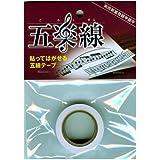 貼ってはがせる五線テープ/五楽線(実用新案登録申請済) (12mm幅)